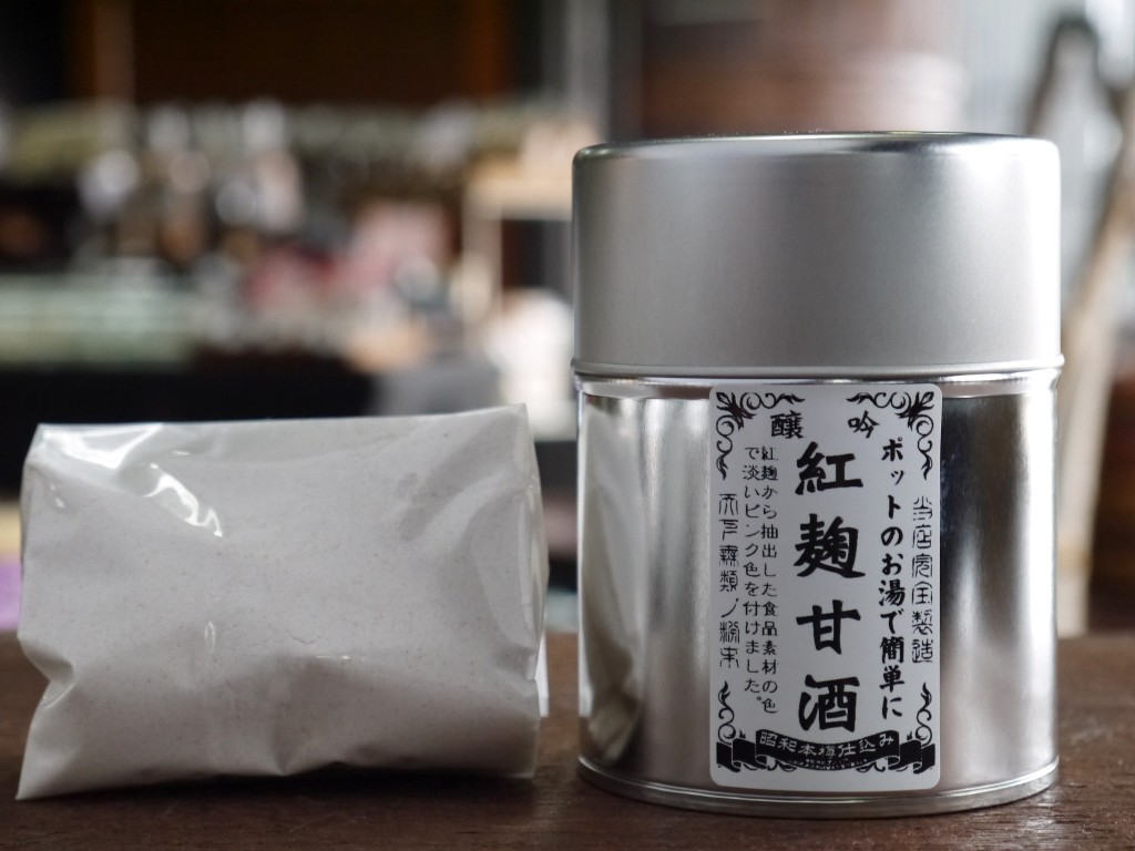 かんたん紅麹甘酒粉末(120gブリキ缶)