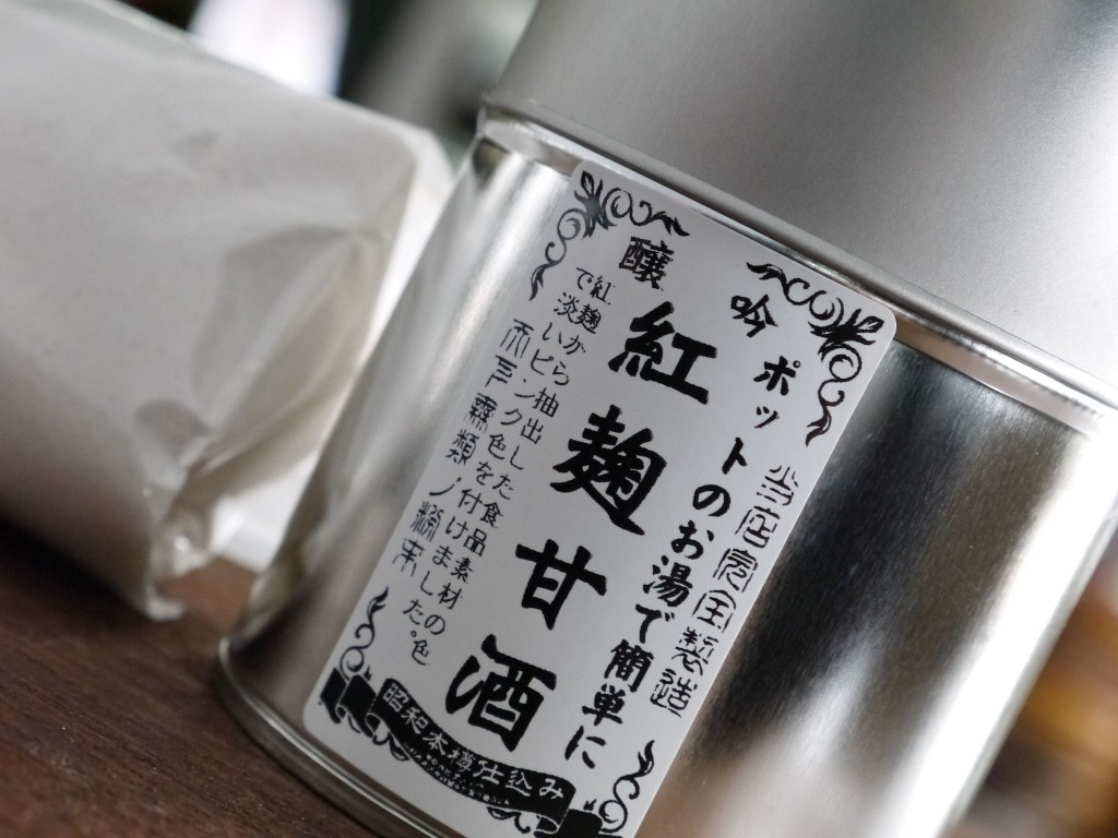 かんたん紅麹甘酒(120gブリキ缶)