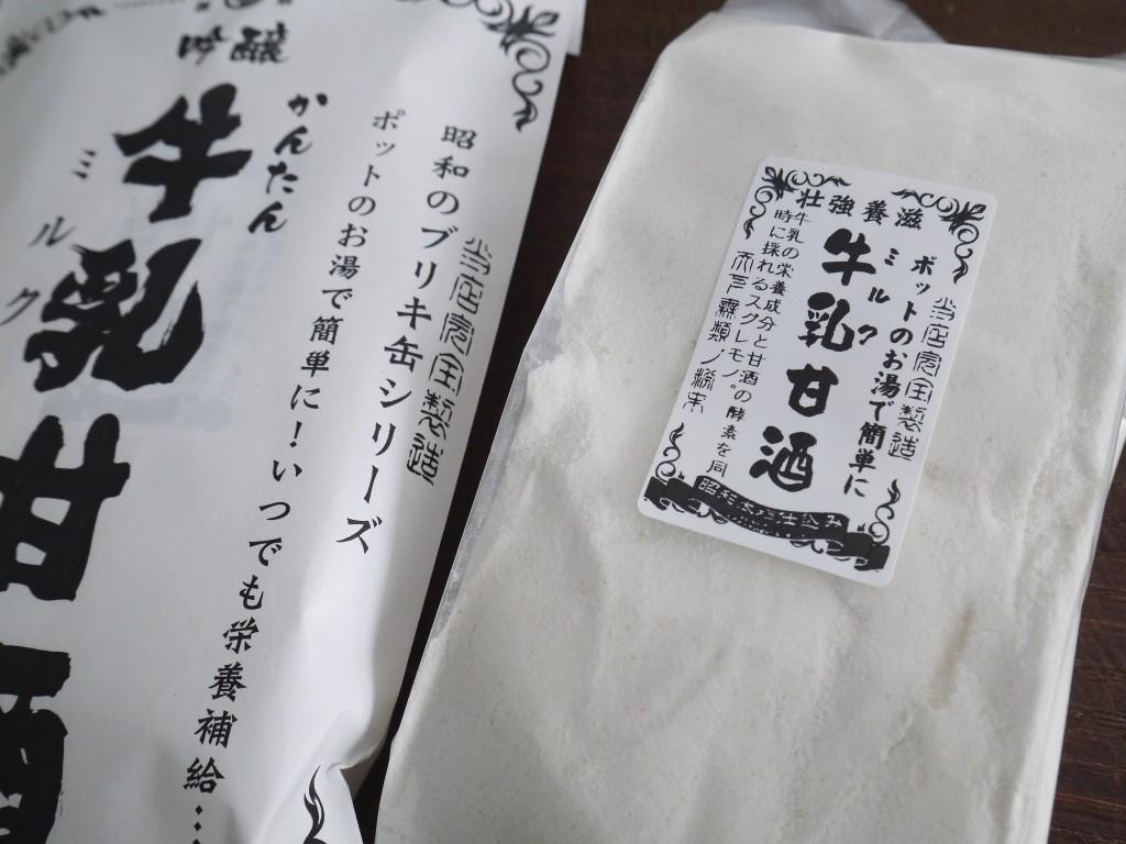 かんたん牛乳甘酒(250g)