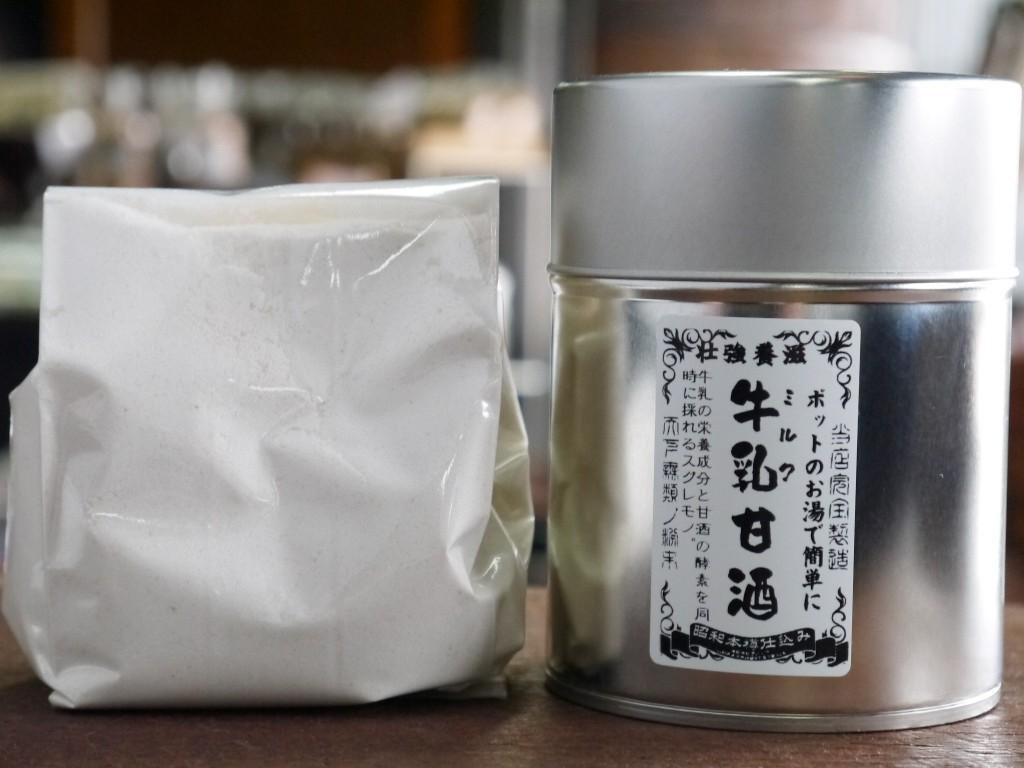 かんたん牛乳甘酒粉末(250gブリキ缶)