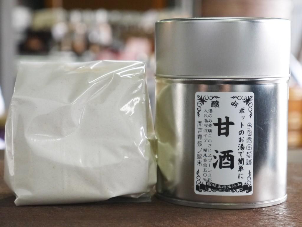 かんたん甘酒粉末(250gブリキ缶)