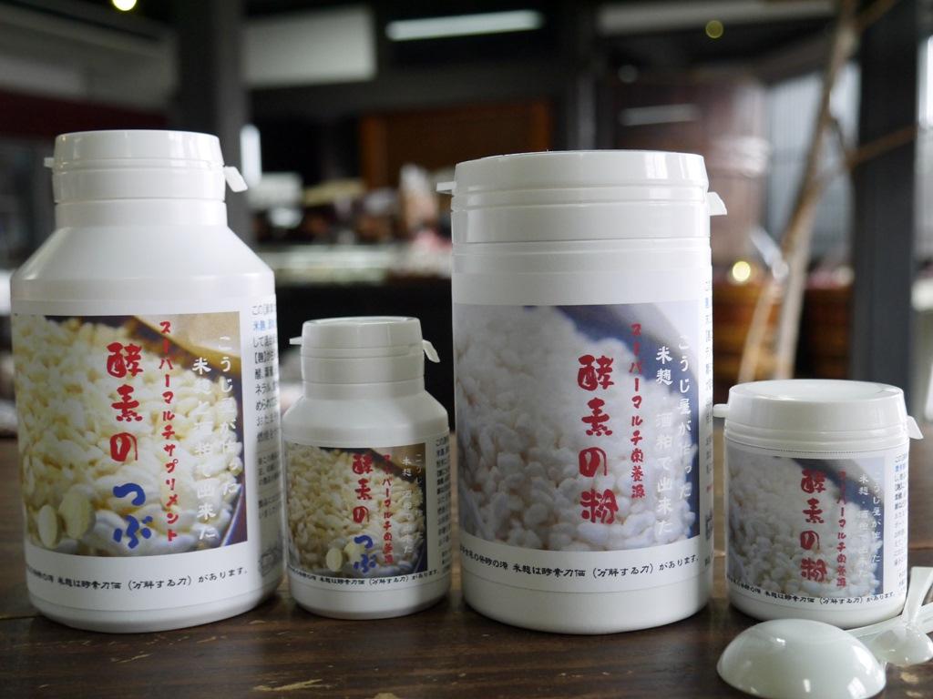【セール品】酵素ボトルセット(酵素のつぶ大小×各1、酵素の粉大小×各1)