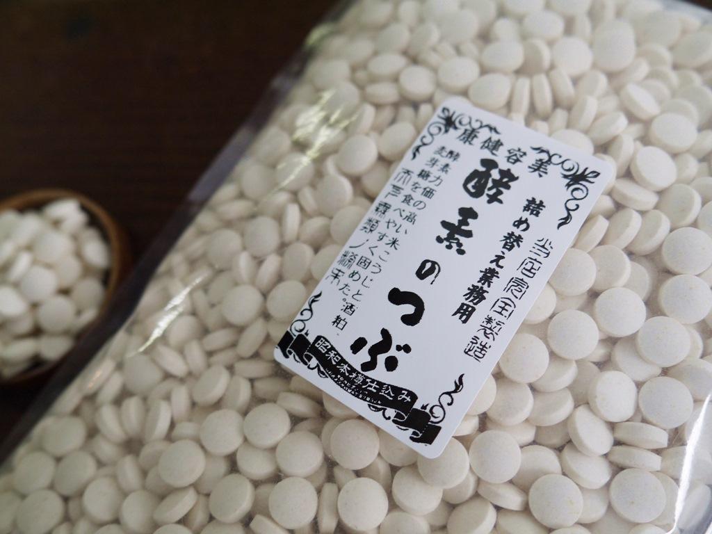 酵素のつぶ 詰め替え用(400g)