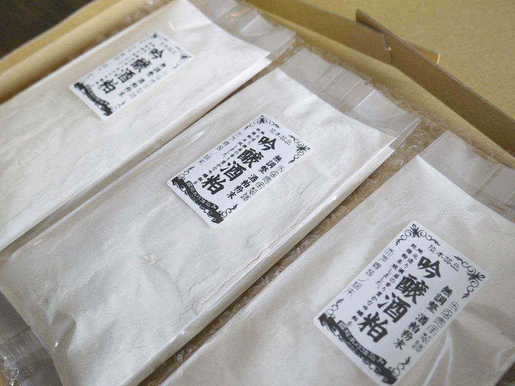 吟醸酒粕粉末 無調整(100g×3個)