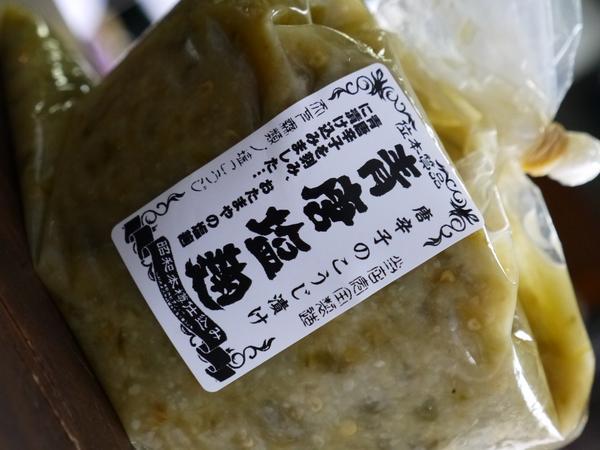 青唐辛子塩麹漬け(400g)