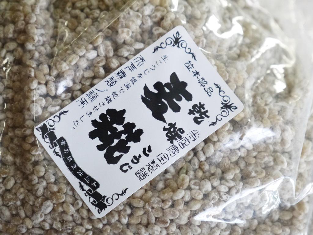 乾燥麦麹 乾燥麹(2.4kg)