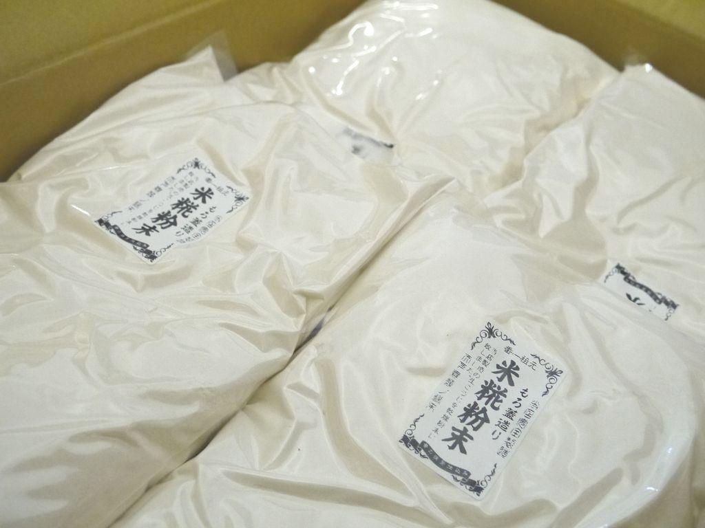 米麹粉末(1kg×8個)