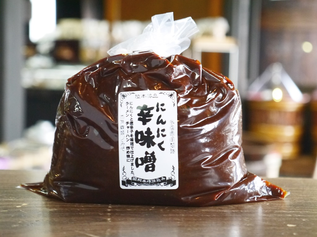 ニンニク辛味噌(1kg)