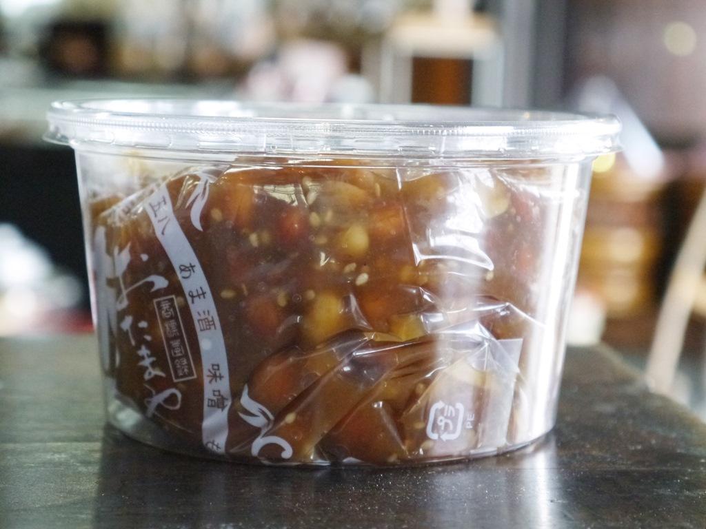 ピーナツ味噌(600gカップ)