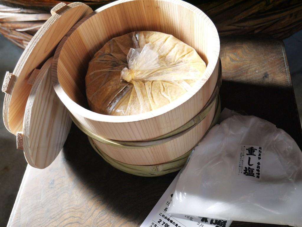 手前味噌 昭和本樽4kg No.7