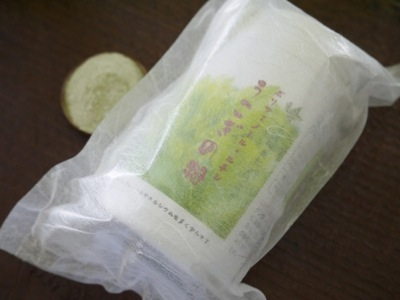 うこぎの粉(200gボトル)