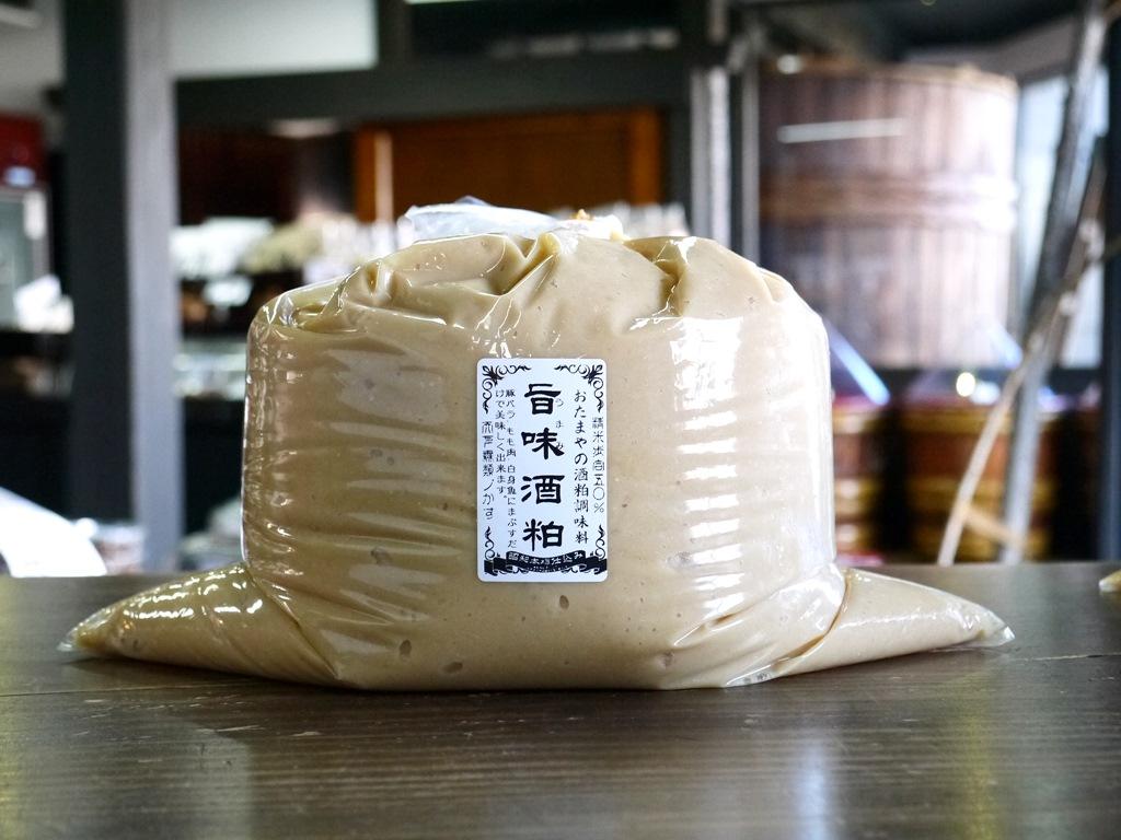 旨味酒粕(4kg)