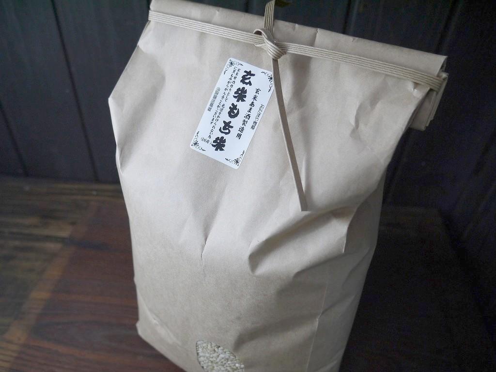 玄米もち米(5kg)