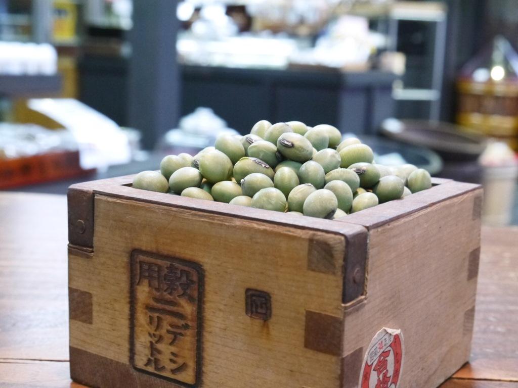 青肌豆 一番採り(1kg)