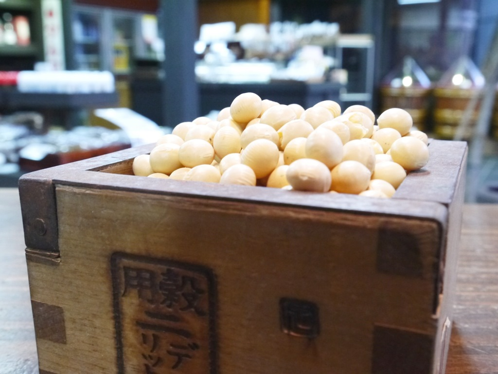 味噌用大豆 里のほほえみ(3kg)