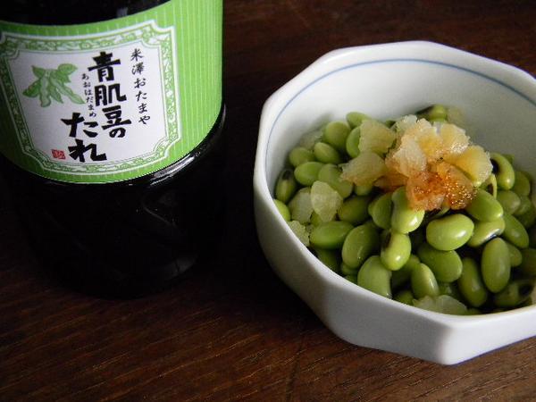 青肌豆 大粒(1kg)