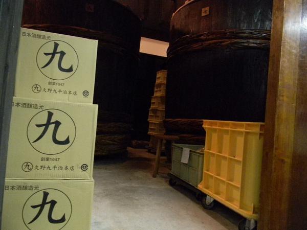 醸し人九平次 純米大吟醸 山田錦(1800ml)