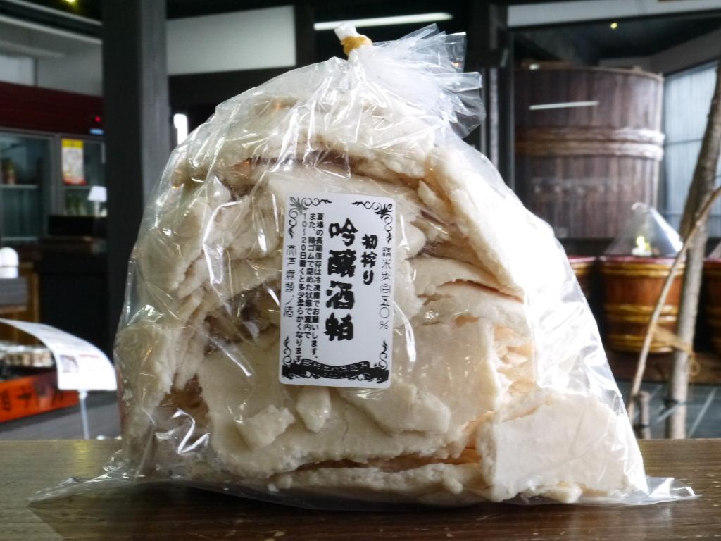 搾りたて吟醸酒粕(1kg)