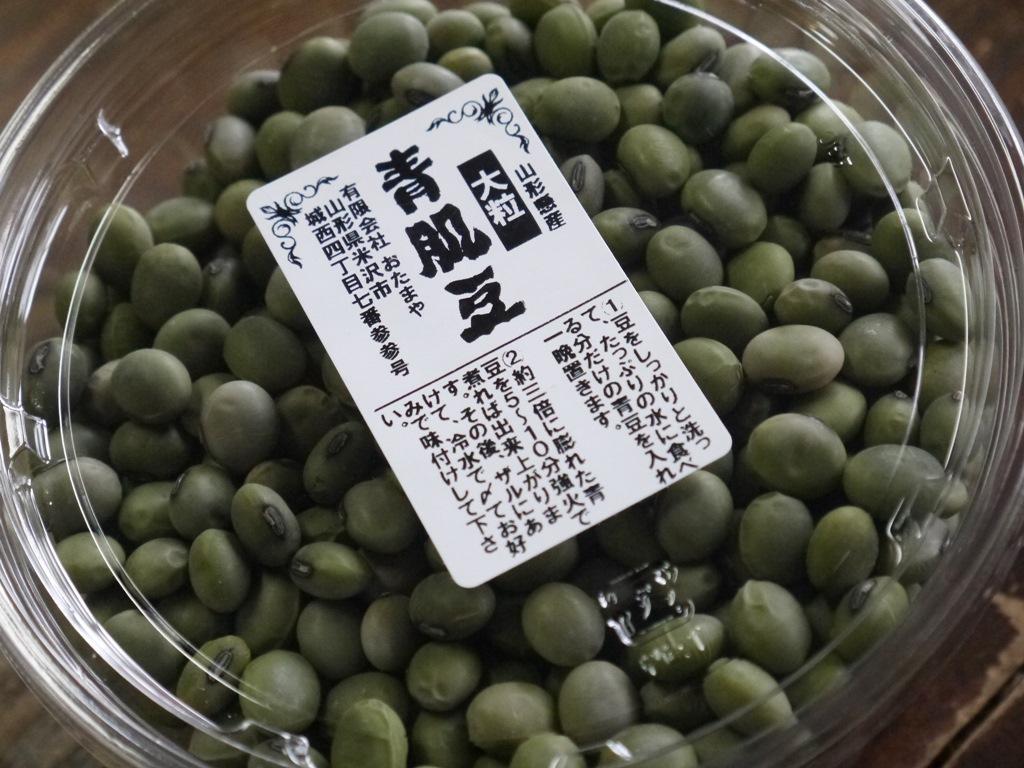 青肌豆 大粒(400gカップ)