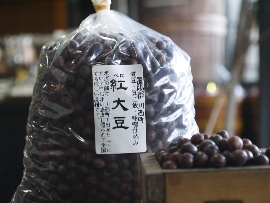 紅大豆(7kg)
