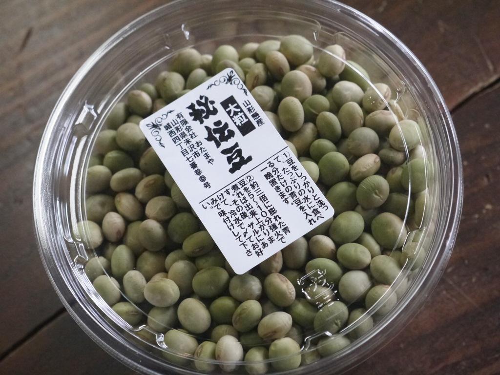 秘伝豆 大粒(400gカップ)