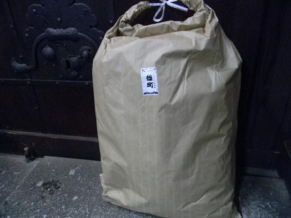 九平次 純米大吟醸酒粕 雄町(20kg)