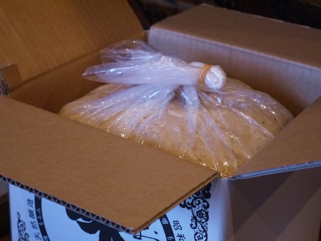 手前味噌 玄米麹仕込み 詰め替え用(10kg)
