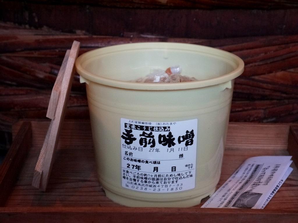 手前味噌 玄米麹仕込み ポリ樽(3kg)