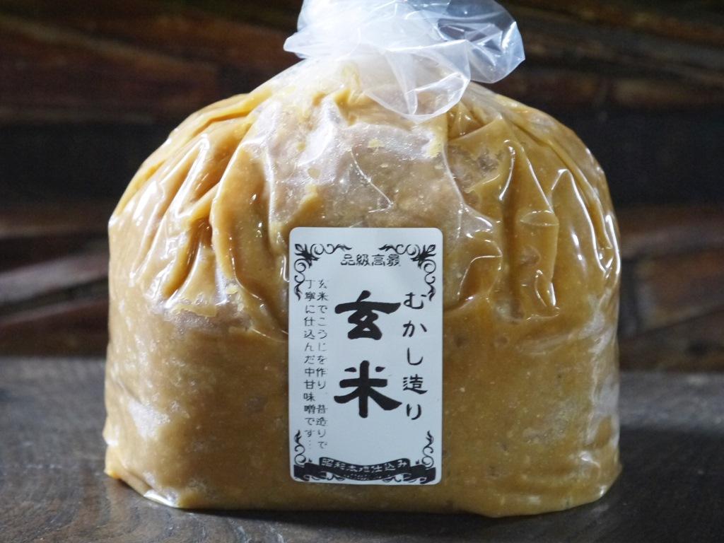 玄米糀味噌(1kg)