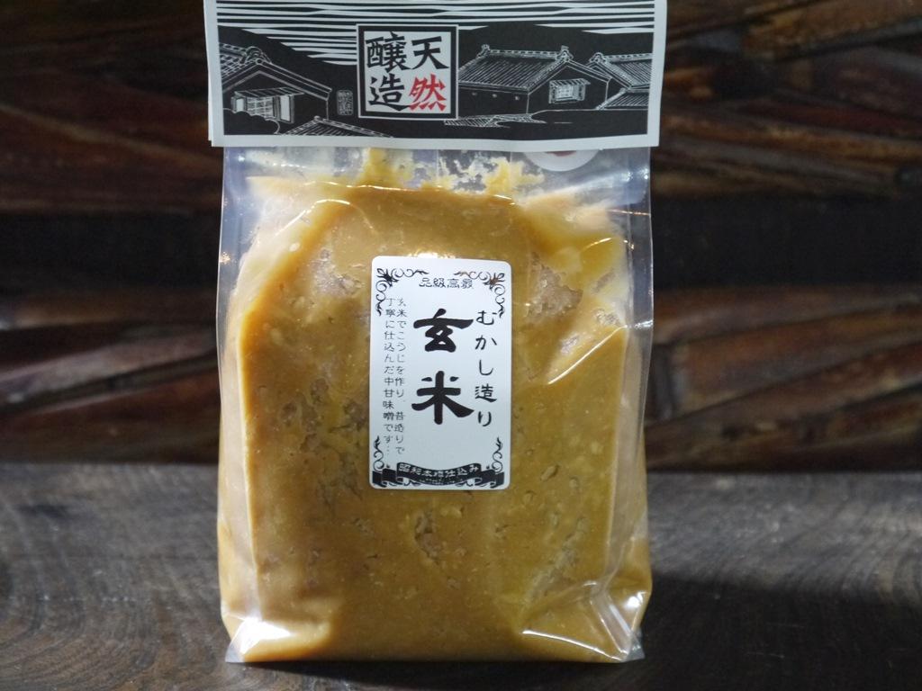 玄米麹味噌(900gガセット袋)