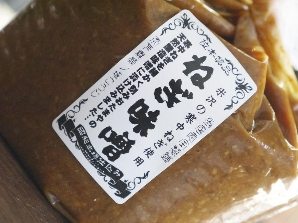 ねぎ味噌(1kg)