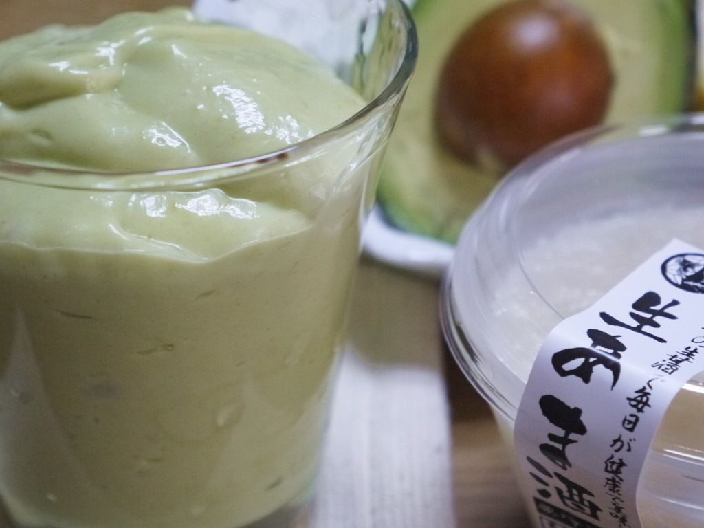 生甘酒スムージー(150gカップ×24個)