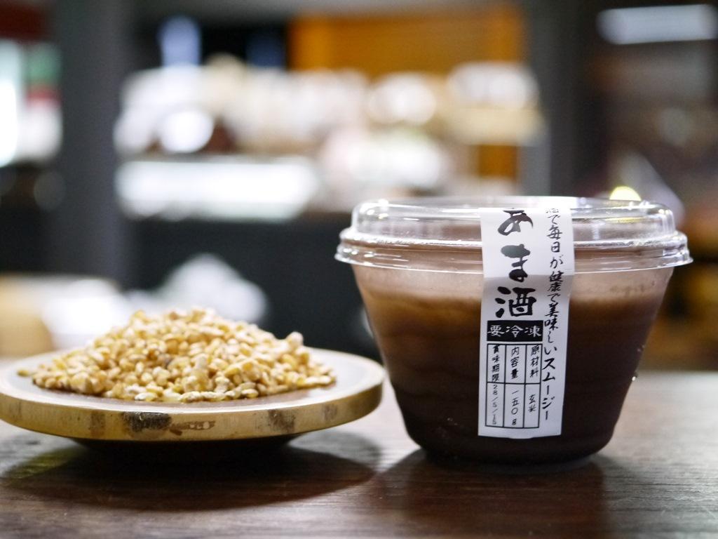 玄米生甘酒スムージー(150gカップ)