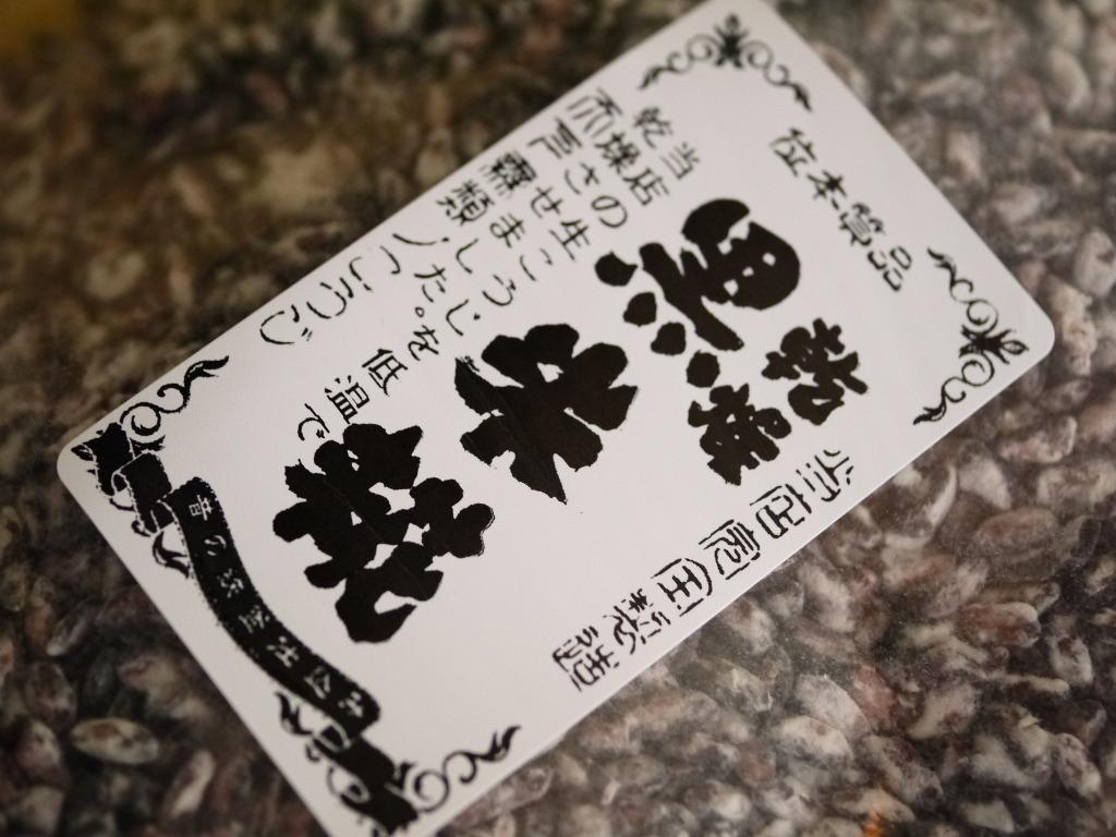 乾燥黒米麹 乾燥麹(2.4kg)