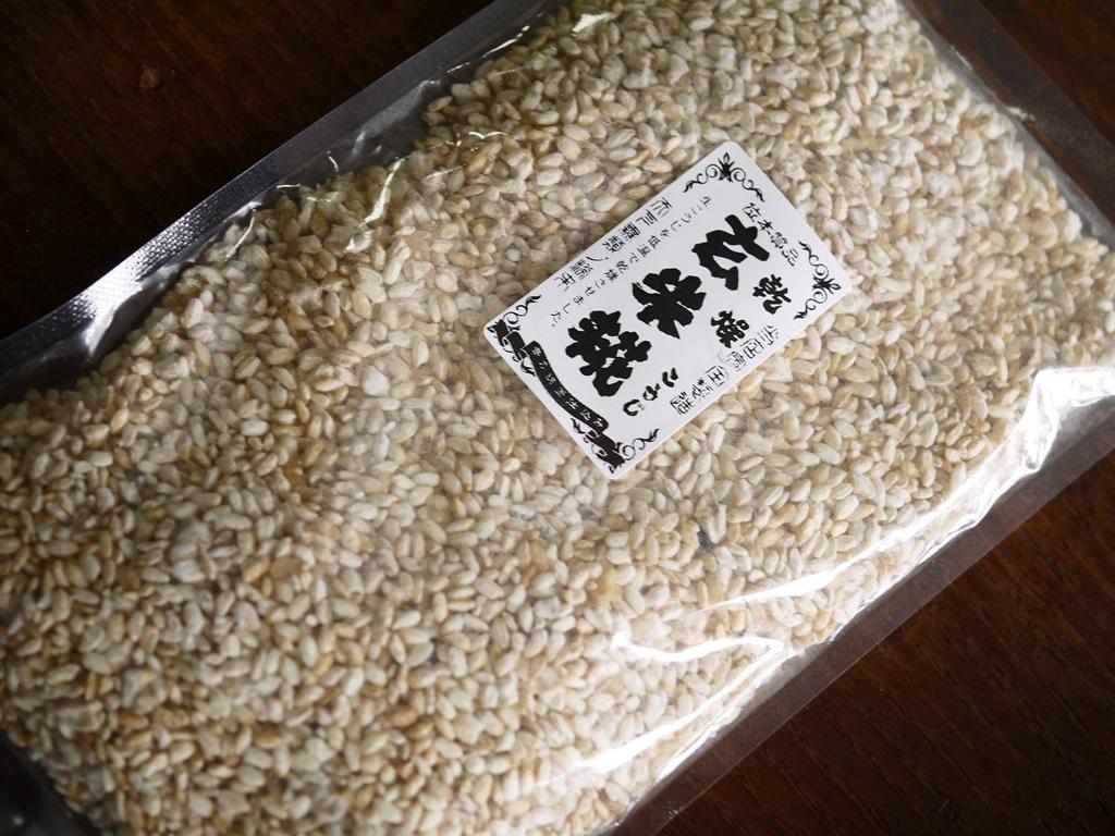 乾燥玄米麹 乾燥麹(250g)