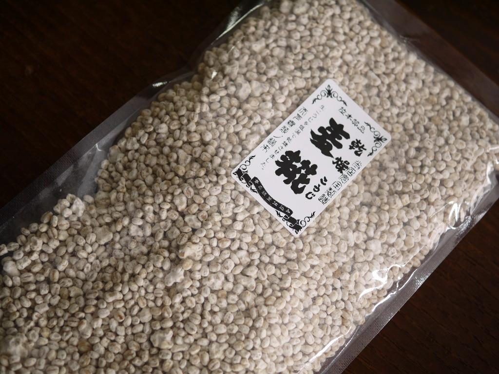 乾燥麦麹 乾燥麹(250g)