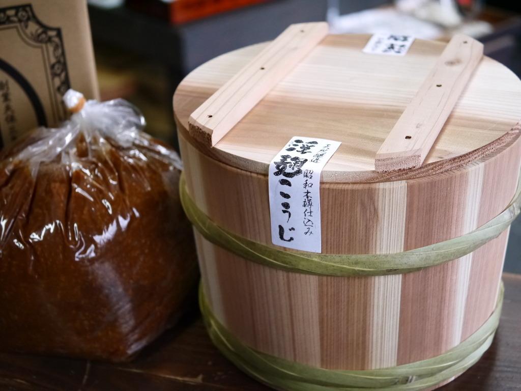 浮麹味噌 昭和本樽4kg No.7