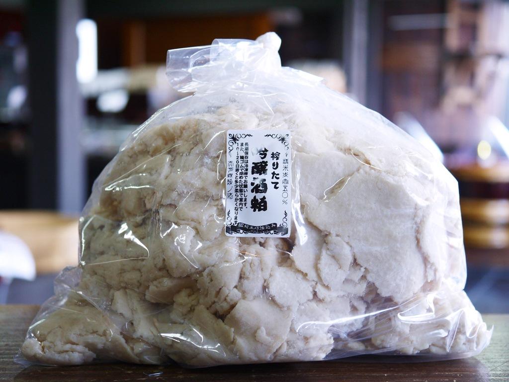 搾りたて吟醸酒粕(2kg)