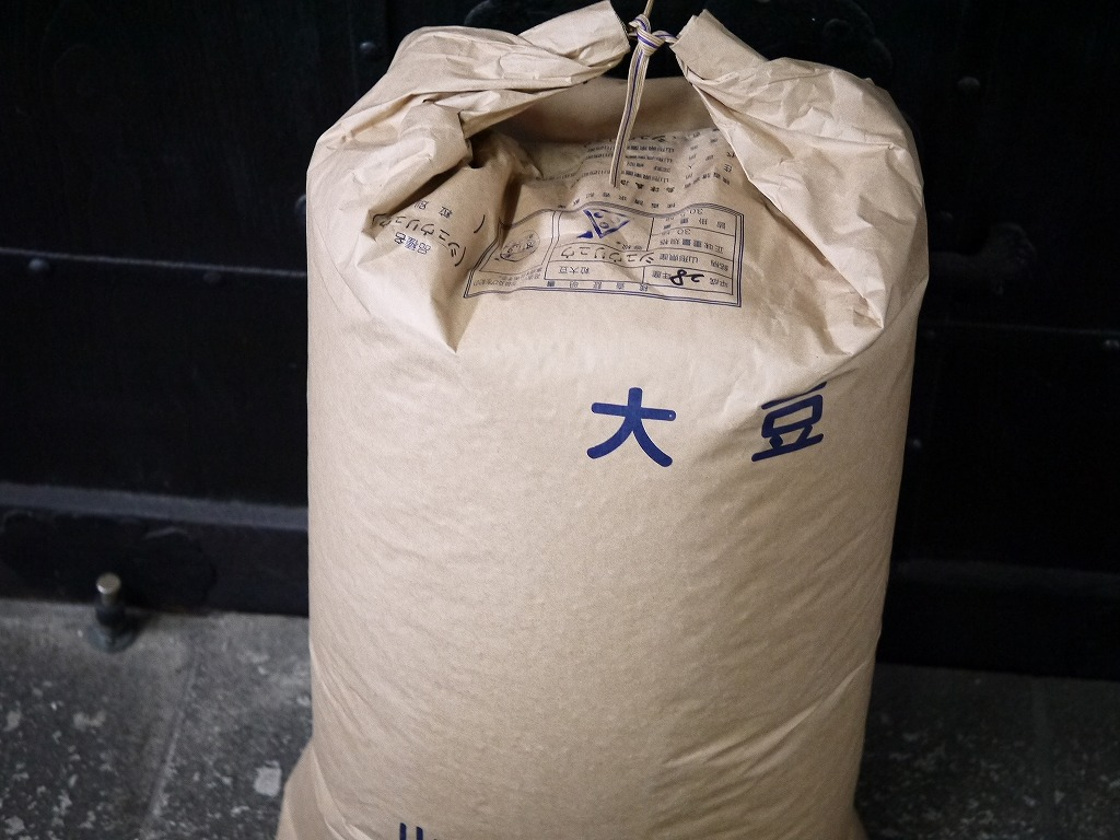 味噌用大豆 秋粒(30kg)
