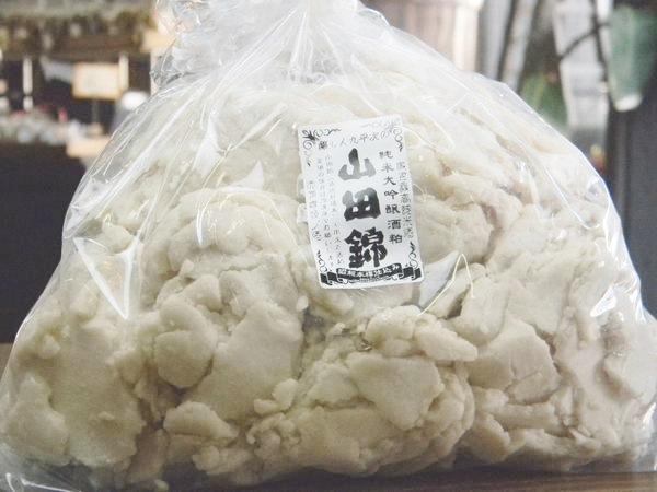九平次 純米大吟醸酒粕 山田錦(2kg)