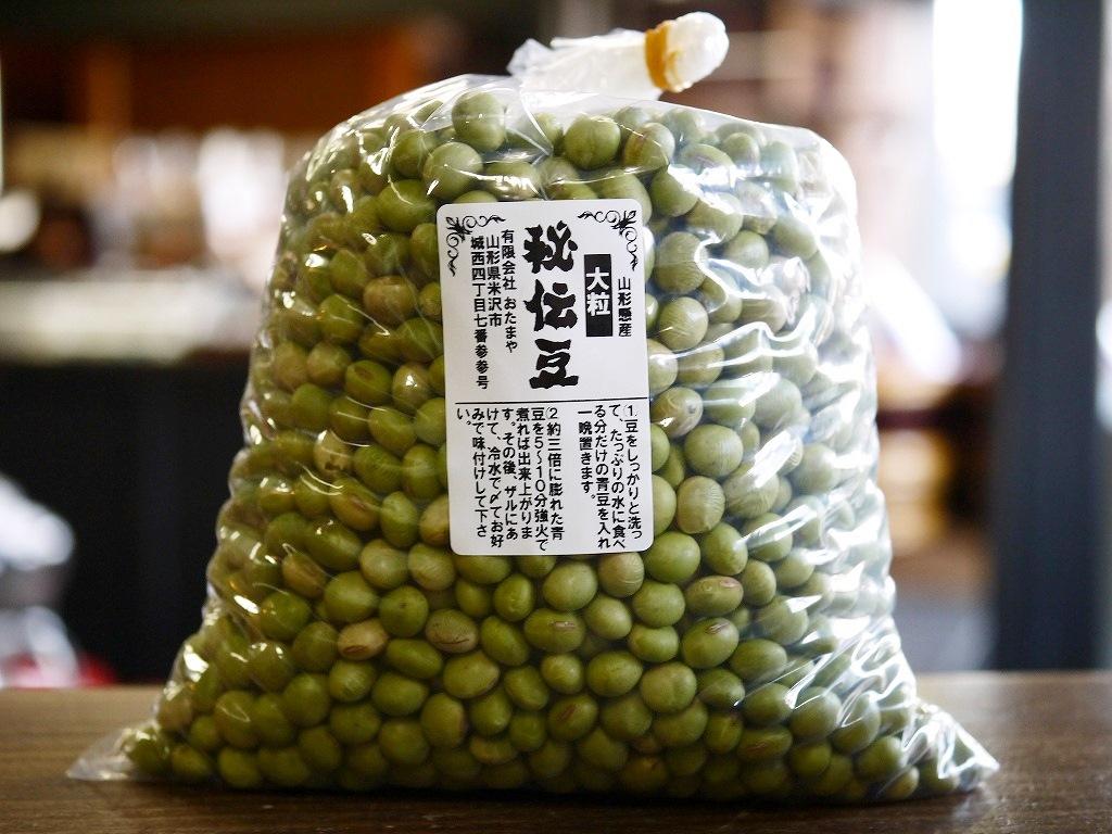 秘伝豆 大粒(1kg)