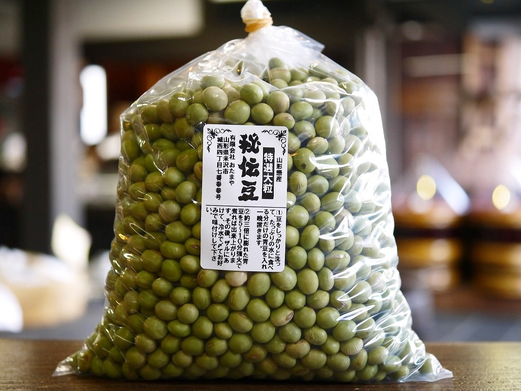 秘伝豆 特選大粒(1kg)