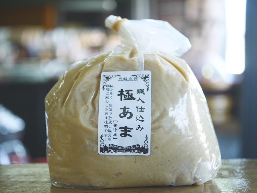 極あま味噌(1kg)