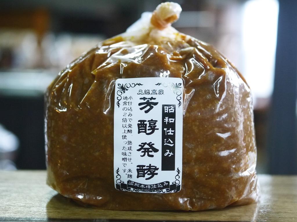 芳醇発酵味噌(1kg)