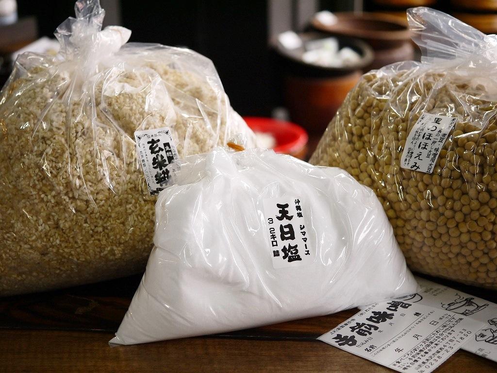 手作り味噌セット 玄米麹(15kg量 樽なし)