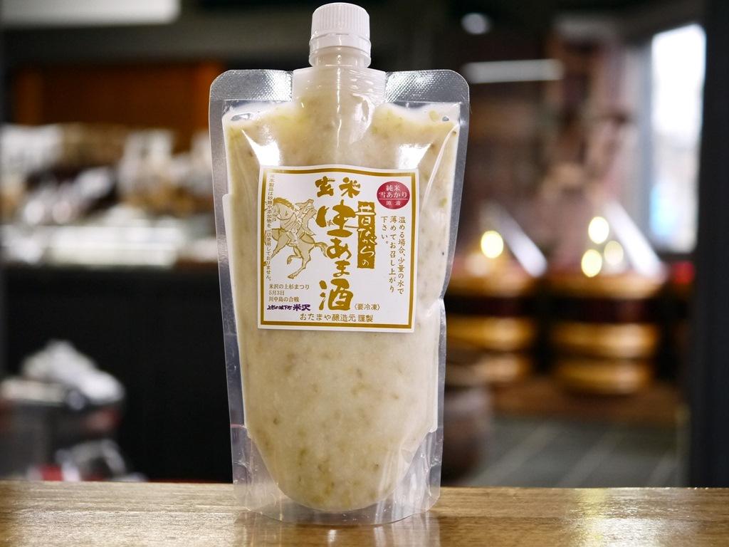 玄米生甘酒(400gCB)