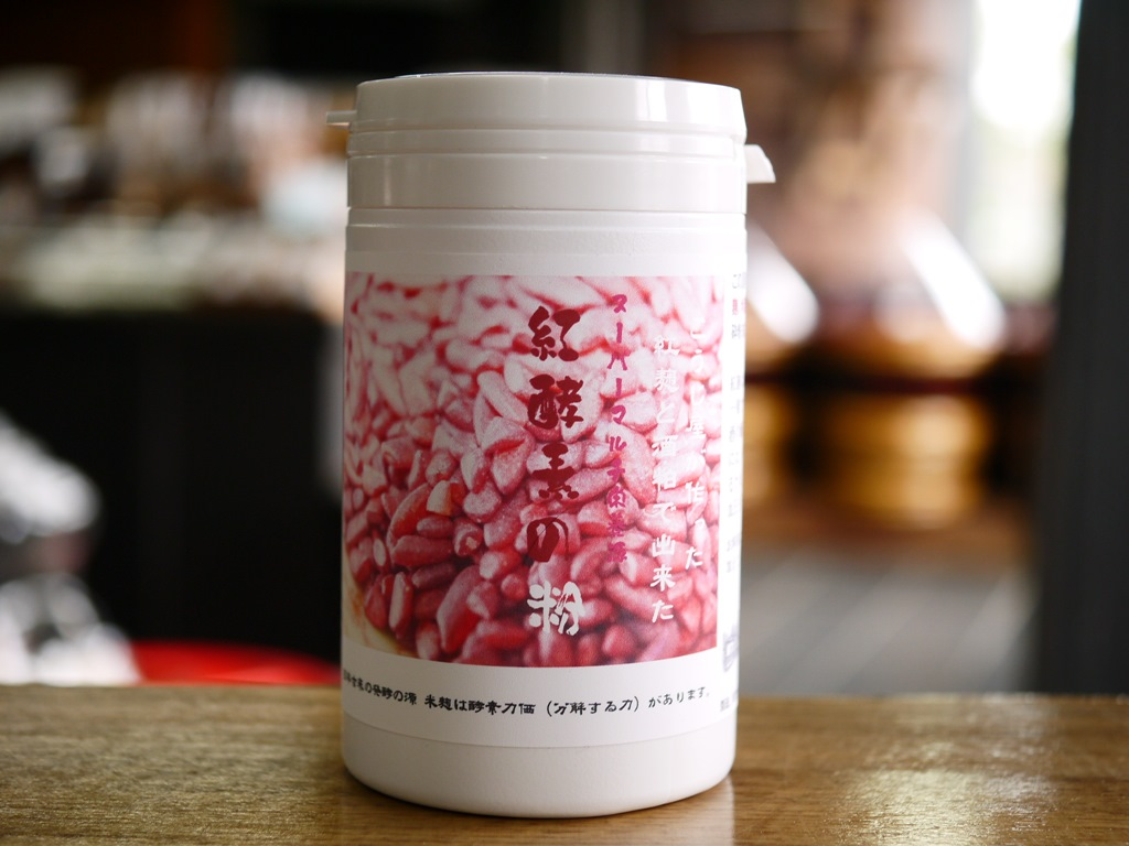 紅酵素の粉(250gボトル)