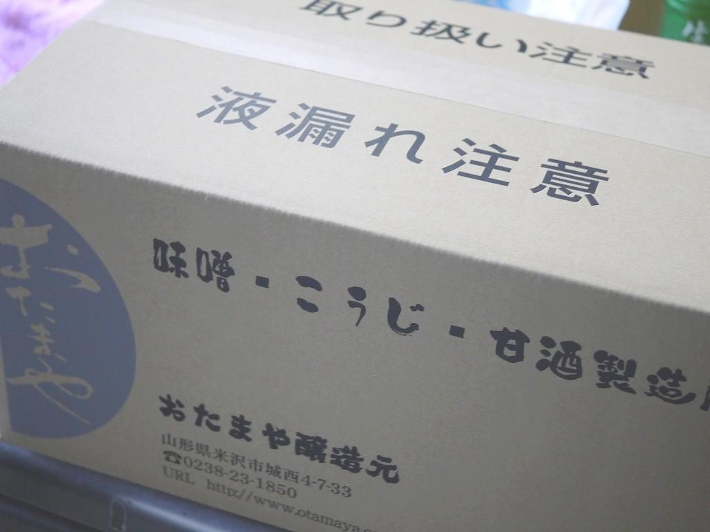 【訳あり】やわらか大吟醸酒粕(20kg箱)【送料無料】【同梱不可】