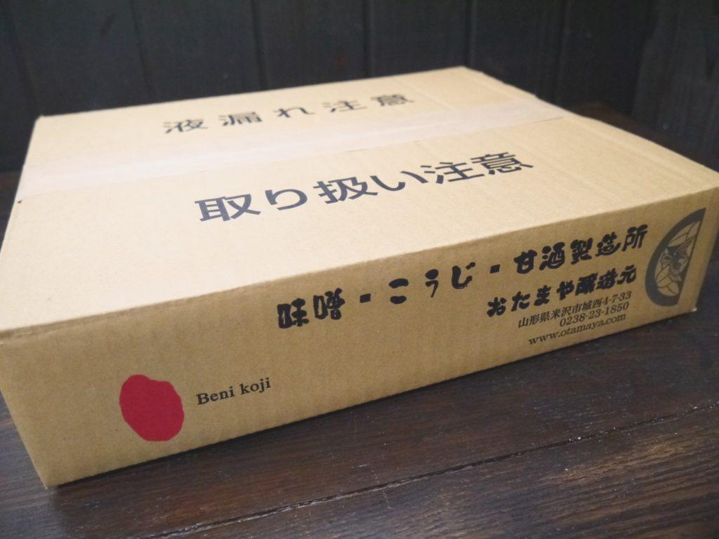 赤い甘酒 紅麹生甘酒(400gCB 20個+3個)