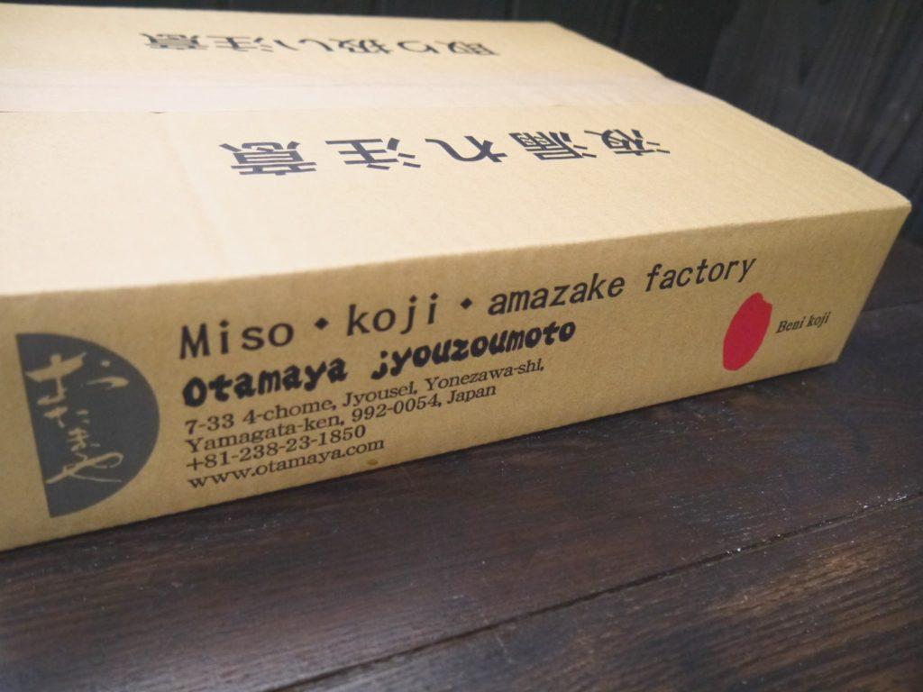 赤い甘酒 紅麹生甘酒(400gCB 10個+1個)